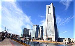 關於橫浜地標塔